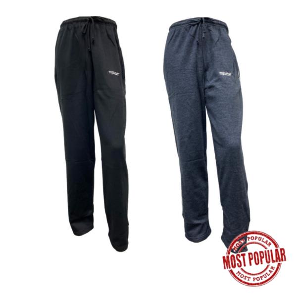 Wholesale Adult Fleece Track Pant, 2 Colours (Size S-XL)